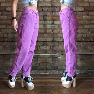 Vtg 90's purple corduroy high waisted pants